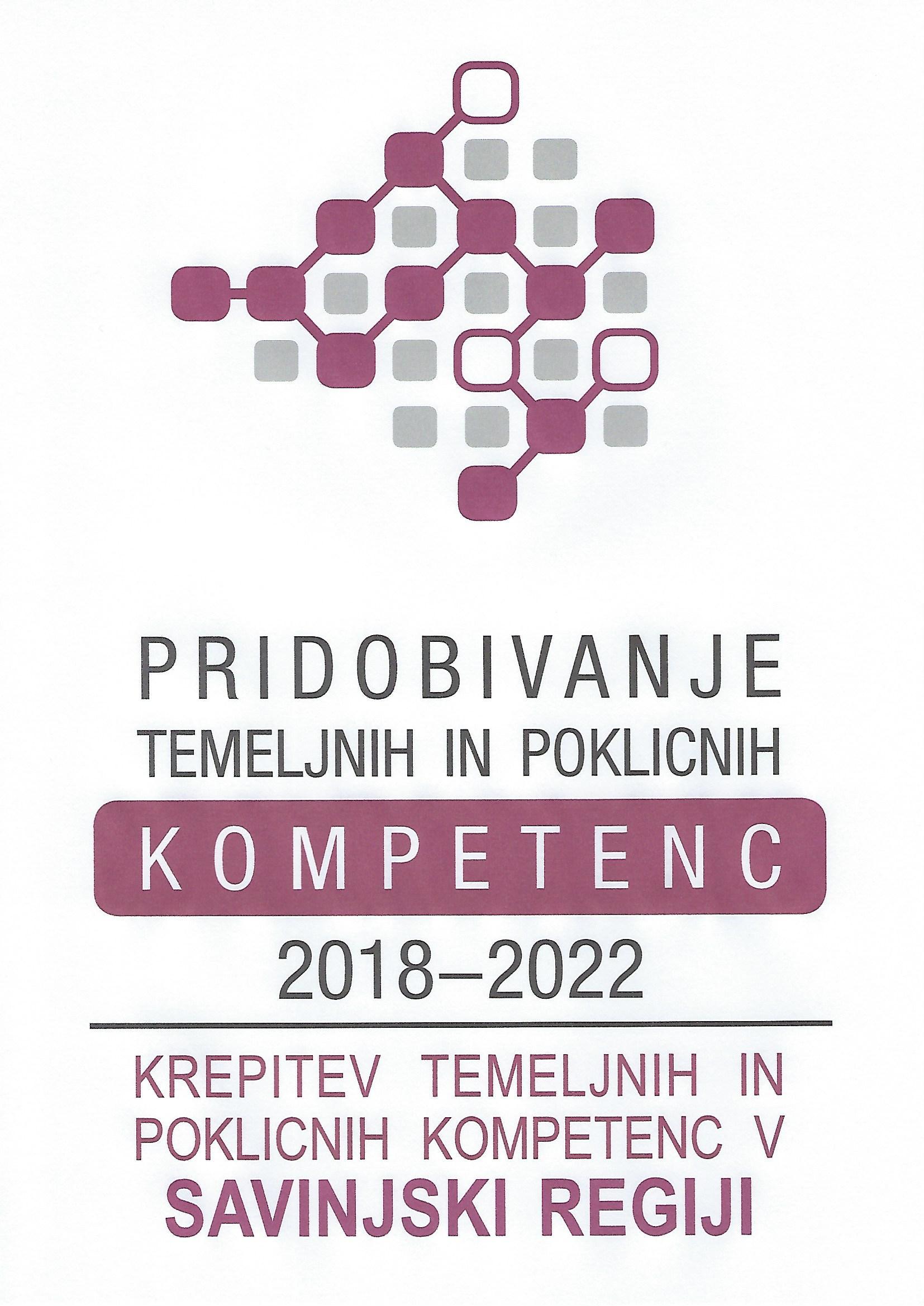 loko_tpk