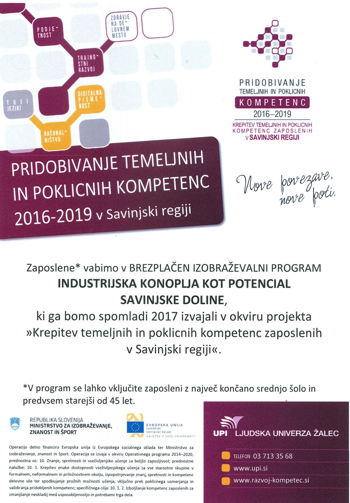 tpk_konoplja1